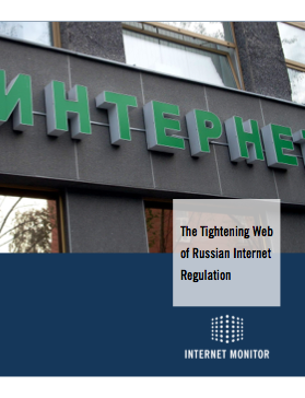 The Tightening Web of Russian Internet Regulation