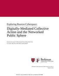 cybercrime law 2 essay